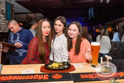 Банд'Эрос, 17 ноября 2016 - Ресторан «Максимилианс» Красноярск - 38
