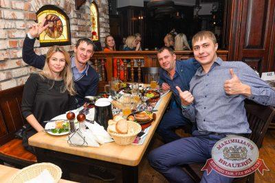 Банд'Эрос, 17 ноября 2016 - Ресторан «Максимилианс» Красноярск - 40