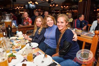 Банд'Эрос, 17 ноября 2016 - Ресторан «Максимилианс» Красноярск - 42
