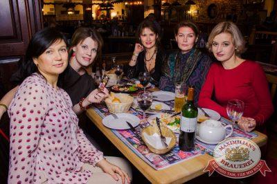 День бухгалтера, 19 ноября 2016 - Ресторан «Максимилианс» Красноярск - 26