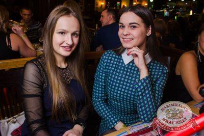 День бухгалтера, 19 ноября 2016 - Ресторан «Максимилианс» Красноярск - 34