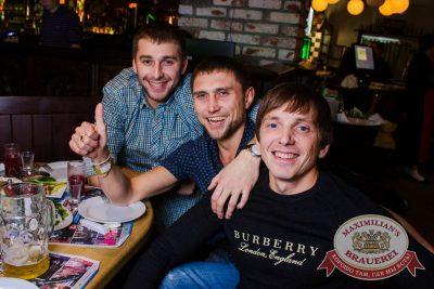 День бухгалтера, 19 ноября 2016 - Ресторан «Максимилианс» Красноярск - 35
