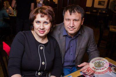 День бухгалтера, 19 ноября 2016 - Ресторан «Максимилианс» Красноярск - 36