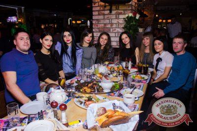 День бухгалтера, 19 ноября 2016 - Ресторан «Максимилианс» Красноярск - 43