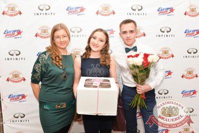 Вечеринка EUROMIX: «Градусы», 24 ноября 2016 - Ресторан «Максимилианс» Красноярск - 13