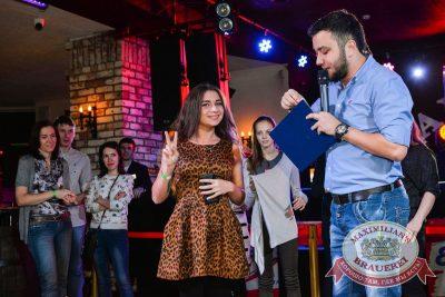 Вечеринка EUROMIX: «Градусы», 24 ноября 2016 - Ресторан «Максимилианс» Красноярск - 16