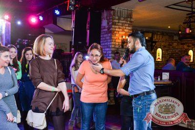 Вечеринка EUROMIX: «Градусы», 24 ноября 2016 - Ресторан «Максимилианс» Красноярск - 18