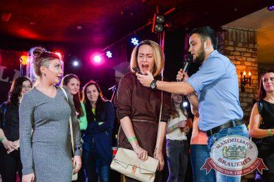 Вечеринка EUROMIX: «Градусы», 24 ноября 2016 - Ресторан «Максимилианс» Красноярск - 19