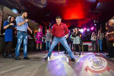 Вечеринка EUROMIX: «Градусы», 24 ноября 2016 - Ресторан «Максимилианс» Красноярск - 20