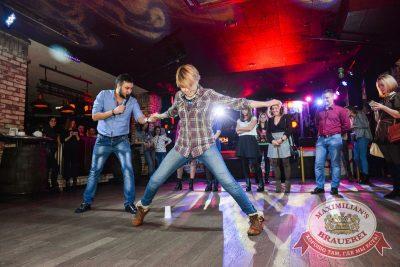 Вечеринка EUROMIX: «Градусы», 24 ноября 2016 - Ресторан «Максимилианс» Красноярск - 21
