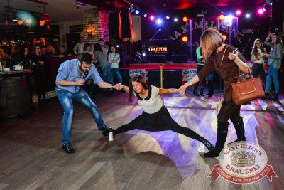 Вечеринка EUROMIX: «Градусы», 24 ноября 2016 - Ресторан «Максимилианс» Красноярск - 23