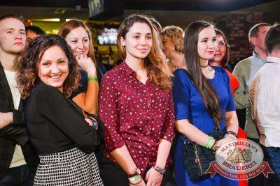 Вечеринка EUROMIX: «Градусы», 24 ноября 2016 - Ресторан «Максимилианс» Красноярск - 24