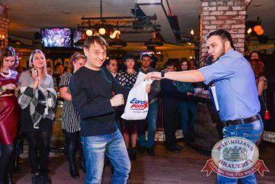 Вечеринка EUROMIX: «Градусы», 24 ноября 2016 - Ресторан «Максимилианс» Красноярск - 26