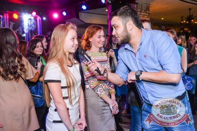 Вечеринка EUROMIX: «Градусы», 24 ноября 2016 - Ресторан «Максимилианс» Красноярск - 28