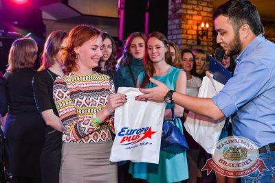Вечеринка EUROMIX: «Градусы», 24 ноября 2016 - Ресторан «Максимилианс» Красноярск - 29