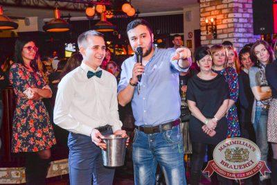 Вечеринка EUROMIX: «Градусы», 24 ноября 2016 - Ресторан «Максимилианс» Красноярск - 30