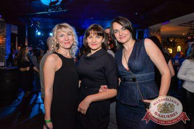 Вечеринка EUROMIX: «Градусы», 24 ноября 2016 - Ресторан «Максимилианс» Красноярск - 31