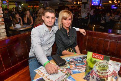 Вечеринка EUROMIX: «Градусы», 24 ноября 2016 - Ресторан «Максимилианс» Красноярск - 32
