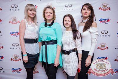 «Дыхание ночи»: Dj Noiz (Москва), 26 ноября 2016 - Ресторан «Максимилианс» Красноярск - 20