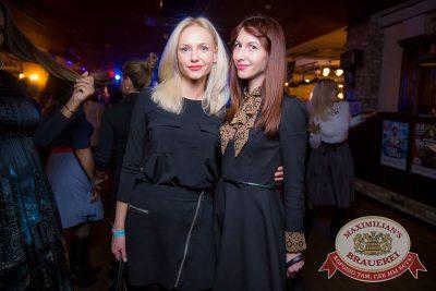 «Дыхание ночи»: Dj Noiz (Москва), 26 ноября 2016 - Ресторан «Максимилианс» Красноярск - 29
