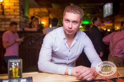 «Дыхание ночи»: Dj Noiz (Москва), 26 ноября 2016 - Ресторан «Максимилианс» Красноярск - 32