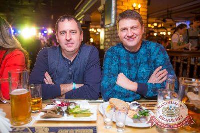 «Дыхание ночи»: Dj Noiz (Москва), 26 ноября 2016 - Ресторан «Максимилианс» Красноярск - 33