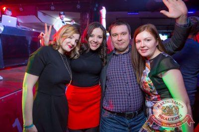 «Дыхание ночи»: Dj Noiz (Москва), 26 ноября 2016 - Ресторан «Максимилианс» Красноярск - 39