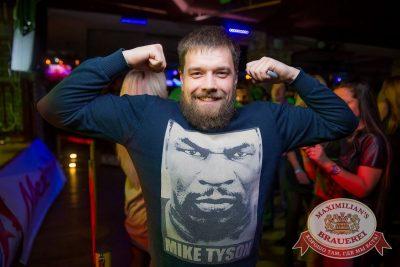 «Дыхание ночи»: Dj Noiz (Москва), 26 ноября 2016 - Ресторан «Максимилианс» Красноярск - 40