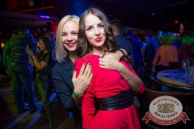 «Дыхание ночи»: Dj Noiz (Москва), 26 ноября 2016 - Ресторан «Максимилианс» Красноярск - 41