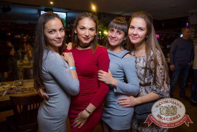 «Дыхание ночи»: Dj Noiz (Москва), 26 ноября 2016 - Ресторан «Максимилианс» Красноярск - 42