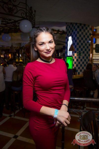 «Дыхание ночи»: Dj Noiz (Москва), 26 ноября 2016 - Ресторан «Максимилианс» Красноярск - 43