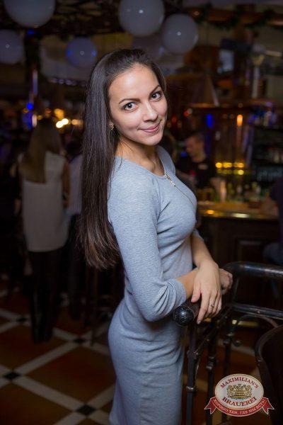 «Дыхание ночи»: Dj Noiz (Москва), 26 ноября 2016 - Ресторан «Максимилианс» Красноярск - 44