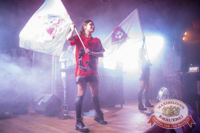 «Дыхание ночи»: Dj Noiz (Москва), 26 ноября 2016 - Ресторан «Максимилианс» Красноярск - 5