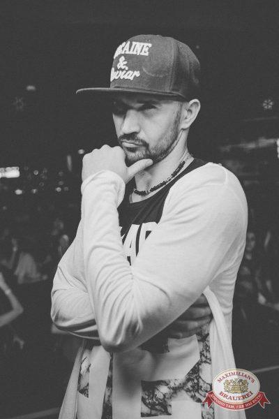 «Дыхание ночи»: Dj Noiz (Москва), 26 ноября 2016 - Ресторан «Максимилианс» Красноярск - 8