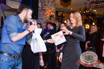 Вечеринка Русский Хит: Linda, 30 ноября 2016 - Ресторан «Максимилианс» Красноярск - 22