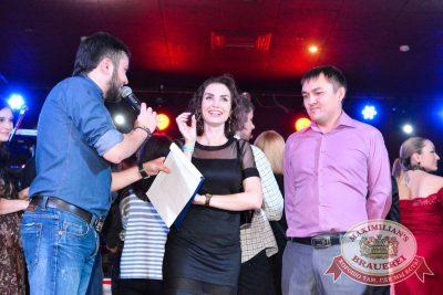 Вечеринка Русский Хит: Linda, 30 ноября 2016 - Ресторан «Максимилианс» Красноярск - 24