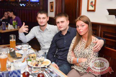 Вечеринка Русский Хит: Linda, 30 ноября 2016 - Ресторан «Максимилианс» Красноярск - 27