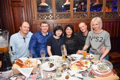 Вечеринка Русский Хит: Linda, 30 ноября 2016 - Ресторан «Максимилианс» Красноярск - 28