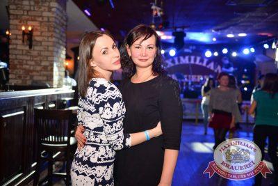 Вечеринка Русский Хит: Linda, 30 ноября 2016 - Ресторан «Максимилианс» Красноярск - 31
