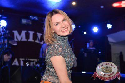 Вечеринка Русский Хит: Linda, 30 ноября 2016 - Ресторан «Максимилианс» Красноярск - 32