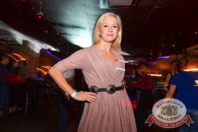 Вечеринка Русский Хит: Linda, 30 ноября 2016 - Ресторан «Максимилианс» Красноярск - 35