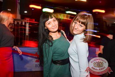 Вечеринка Русский Хит: Linda, 30 ноября 2016 - Ресторан «Максимилианс» Красноярск - 37