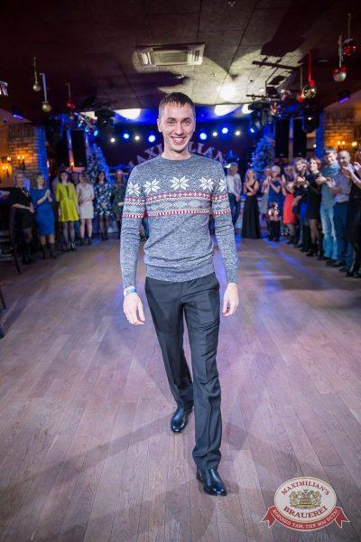 День именинника, 10 декабря 2016 - Ресторан «Максимилианс» Красноярск - 10