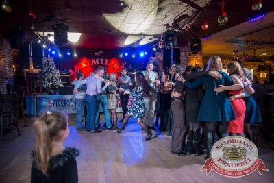 День именинника, 10 декабря 2016 - Ресторан «Максимилианс» Красноярск - 19