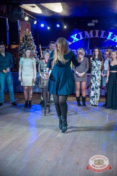 День именинника, 10 декабря 2016 - Ресторан «Максимилианс» Красноярск - 20