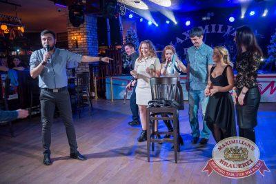 День именинника, 10 декабря 2016 - Ресторан «Максимилианс» Красноярск - 26