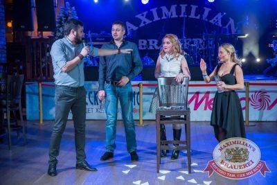 День именинника, 10 декабря 2016 - Ресторан «Максимилианс» Красноярск - 28