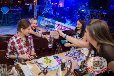День именинника, 10 декабря 2016 - Ресторан «Максимилианс» Красноярск - 29