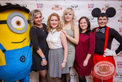 День именинника, 10 декабря 2016 - Ресторан «Максимилианс» Красноярск - 3