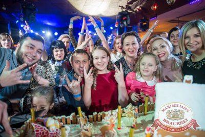 День именинника, 10 декабря 2016 - Ресторан «Максимилианс» Красноярск - 34